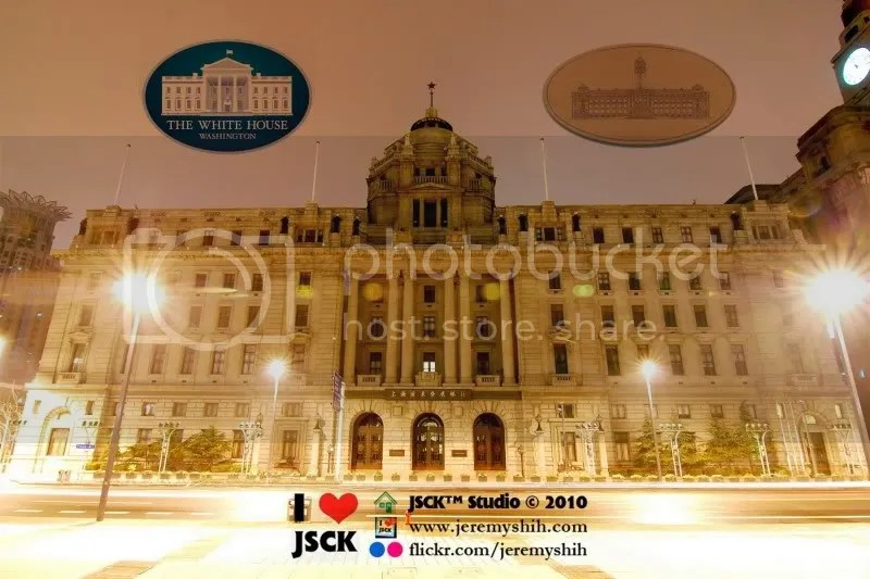 The HSBC Mansion, once Shanghai City Hall