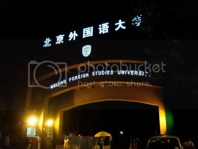 Peking Foreign Studies University