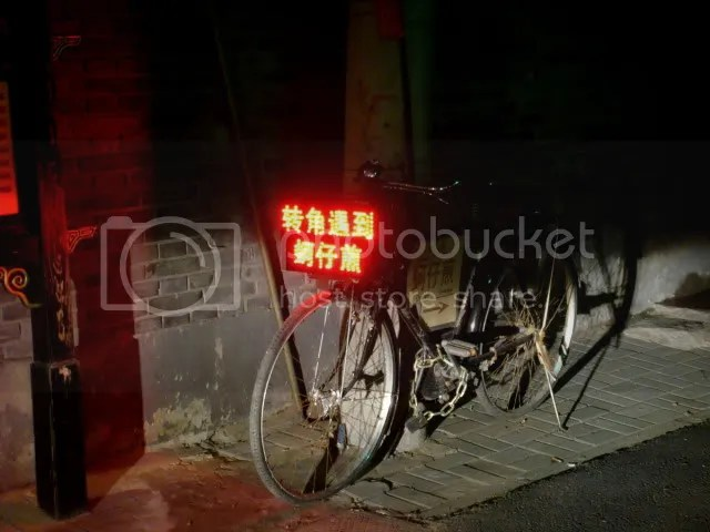 The Oyster Omelet Bicycle in South Gongdrum Alley