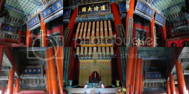 Nine Tablets Dedicated by Former Ch'ing Emperors and Early R.O.C. President in National Confucian Temple