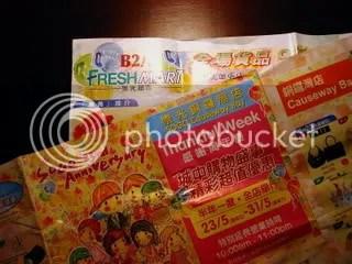 Sogo Hong Kong Leaflet