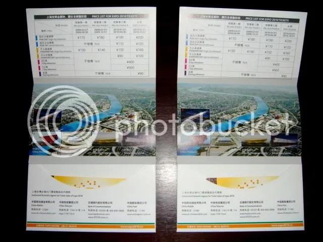 Expo 2010 Shanghai Tickets