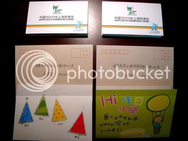 Presents to Hong Kong