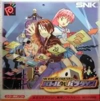 KoF The Strangest, and Games to Avoid, on NGPC The Strangest, and Games to Avoid, on NGPC kof bdp box