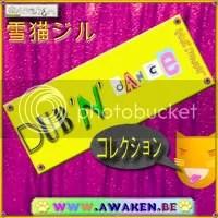 Dub'n'Dance