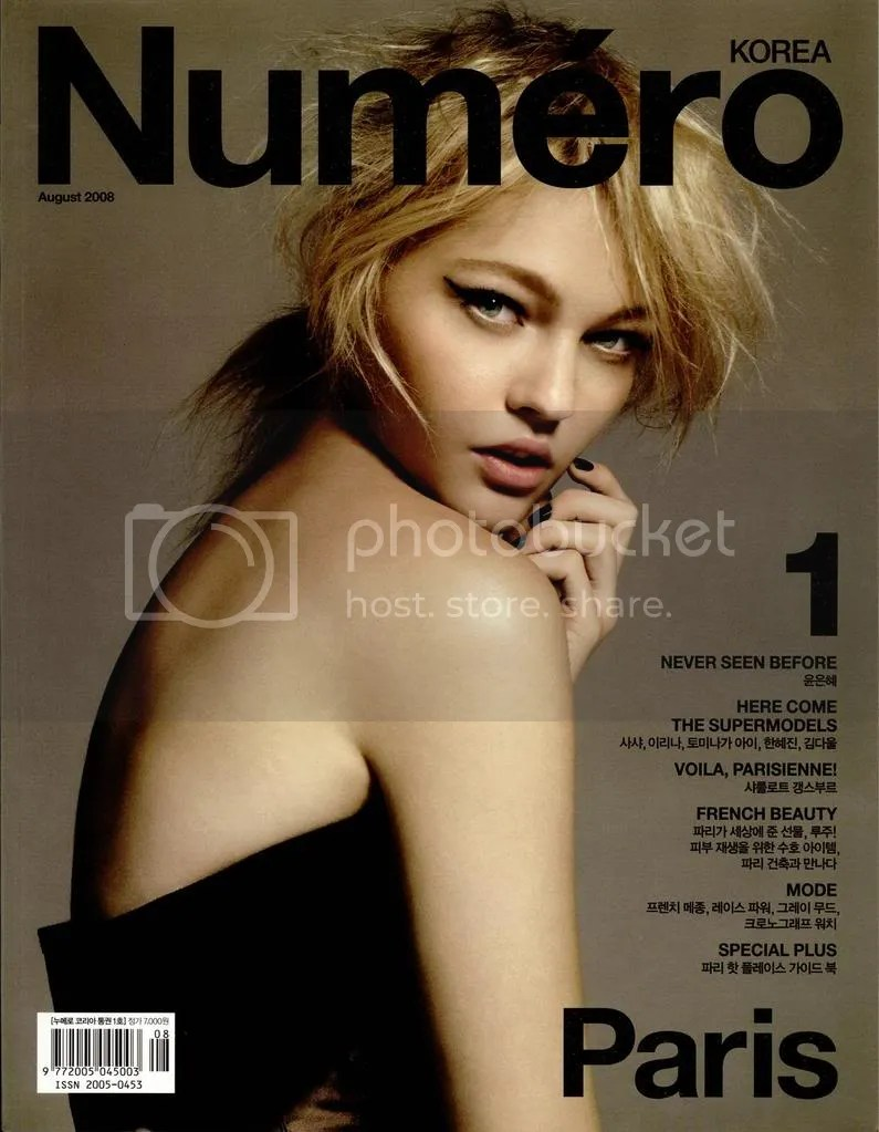 Numero Korea August 08