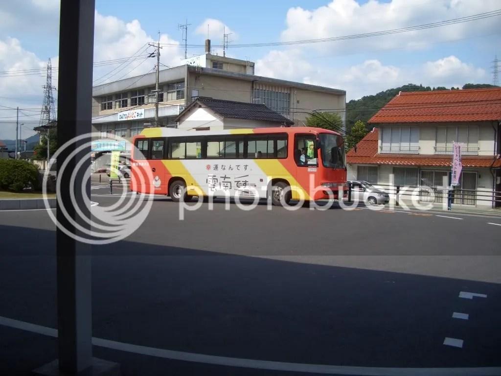 Bus comes
