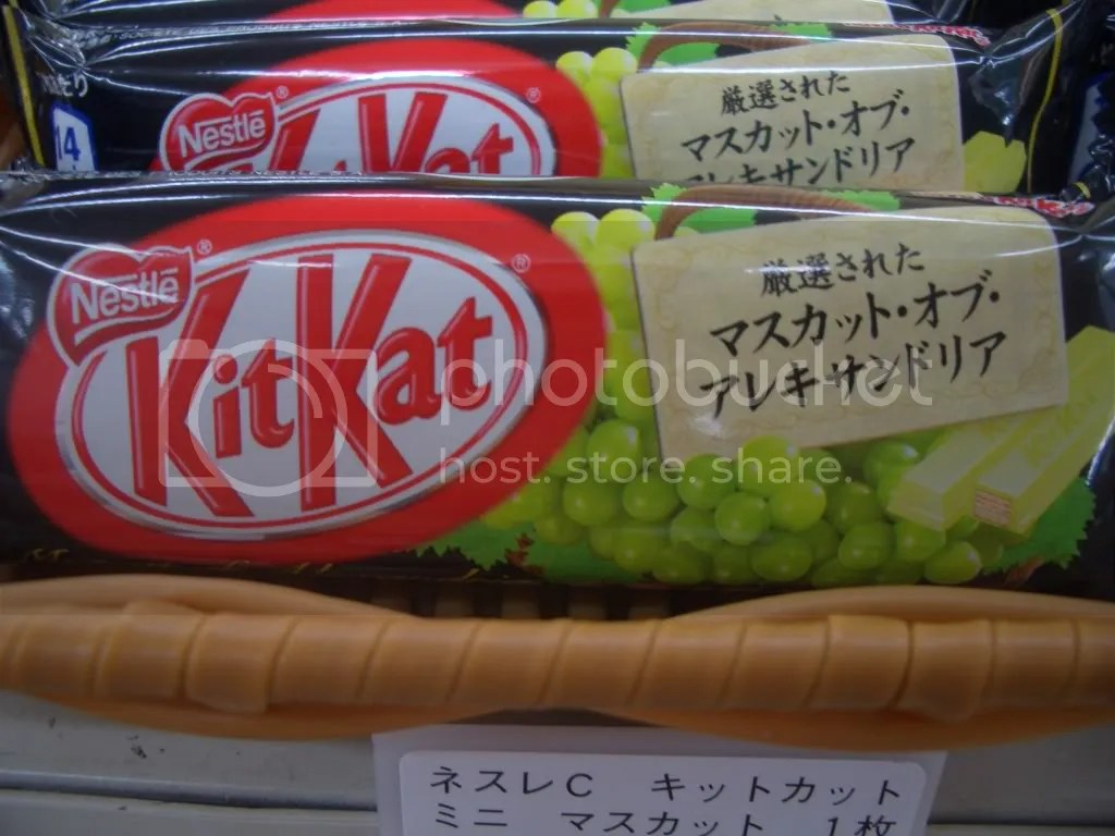 Muscat of Alexandria Kit Kats