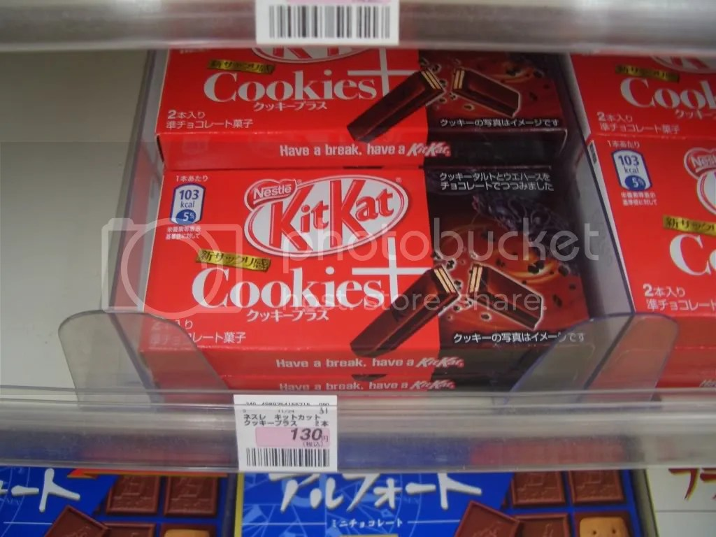 Cookie Kit Kats