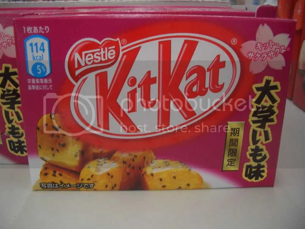 These Kit Kats are flavored as daigaku imo(大�いも, literally college potato). Thats the name of a dish made with sweet potatoes with honey and sesame seeds