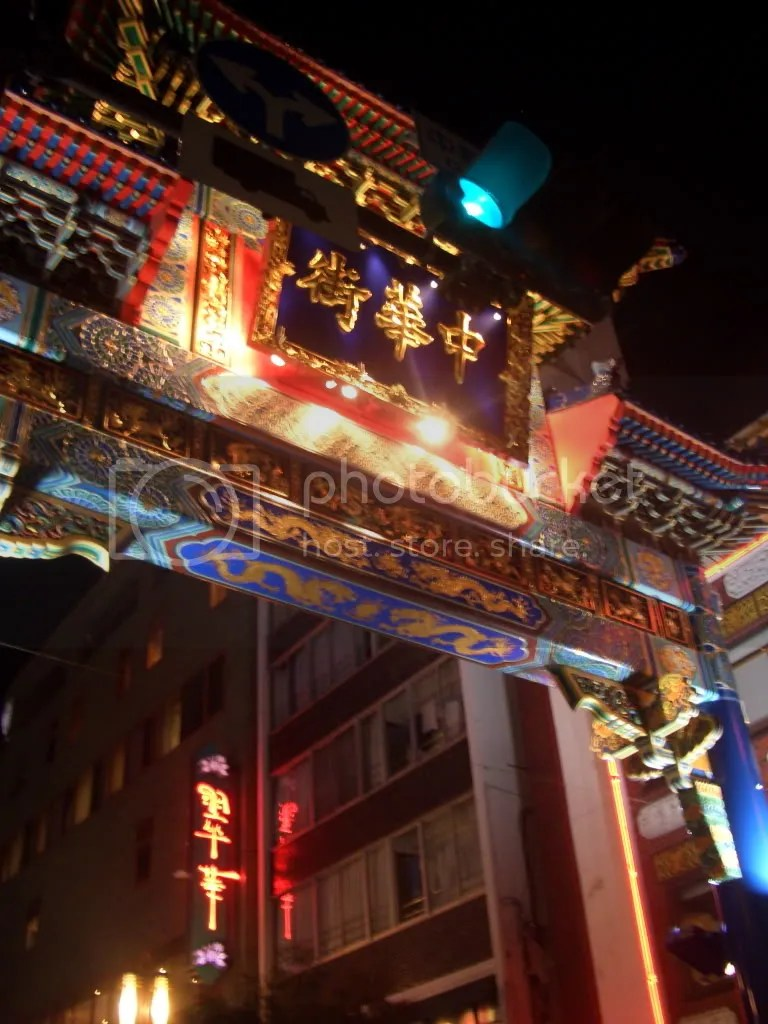 Chinatown gate illuminated at night