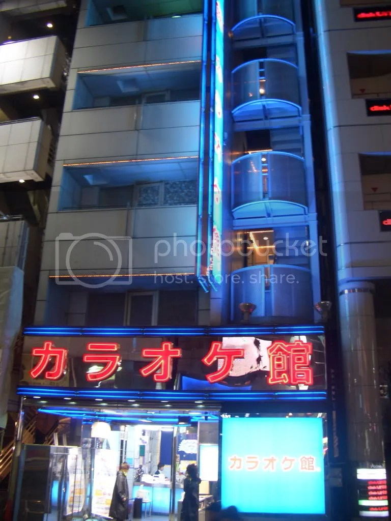 Main building of the Lost in Translation Karaoke place