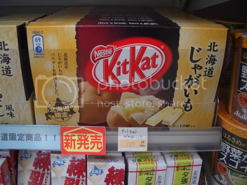 Potato flavor Kit Kats (じゃがいも味)