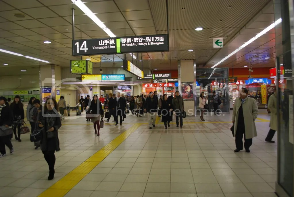 yamanote line sign
