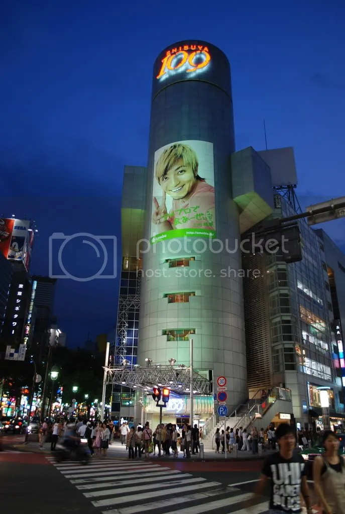 Shibuya 109 building at night