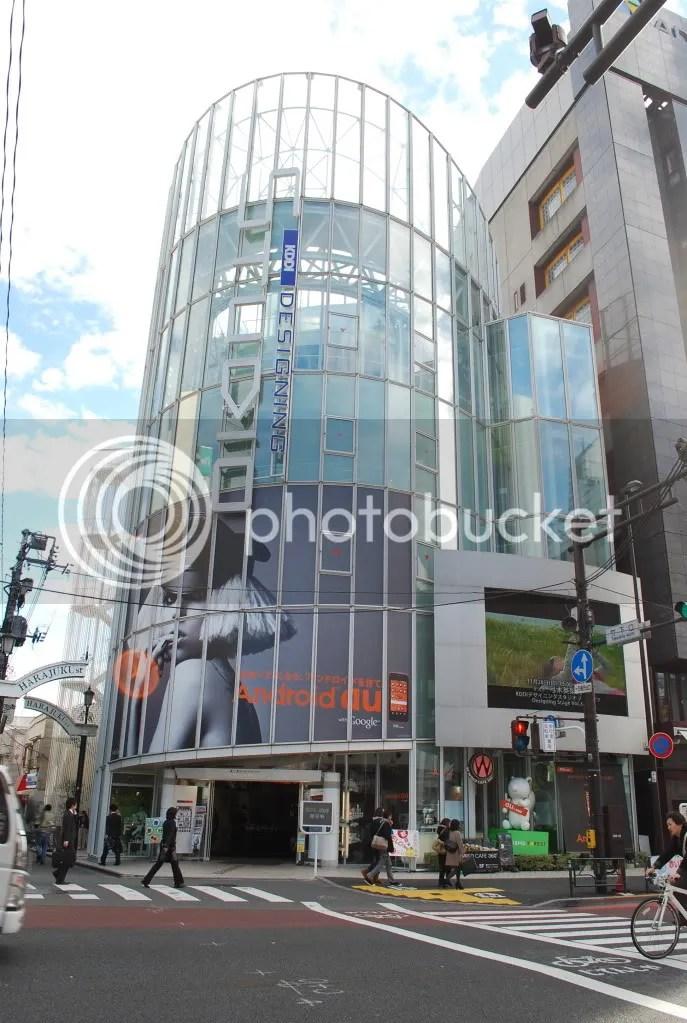 AU Design Store