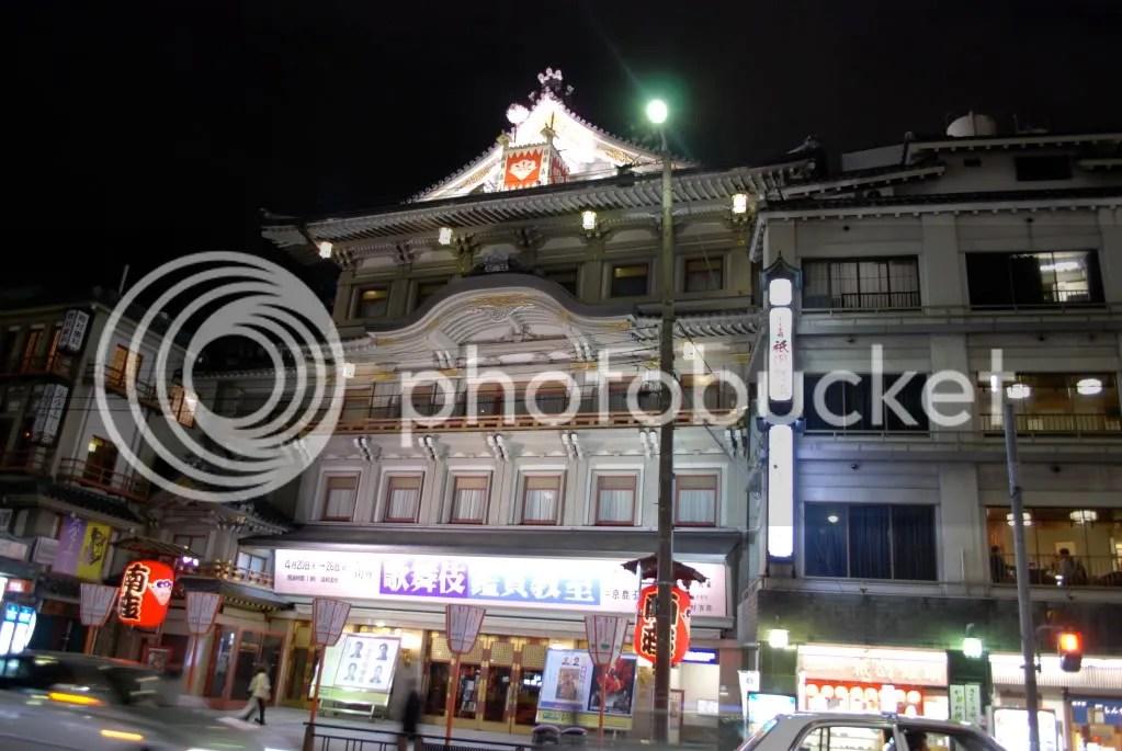 The Kabuki House
