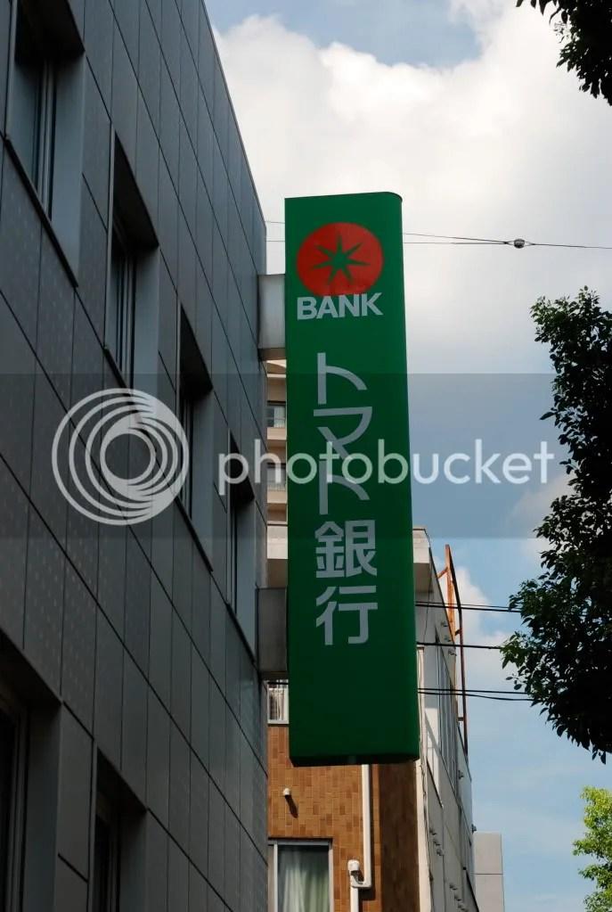 Tomato bank sign