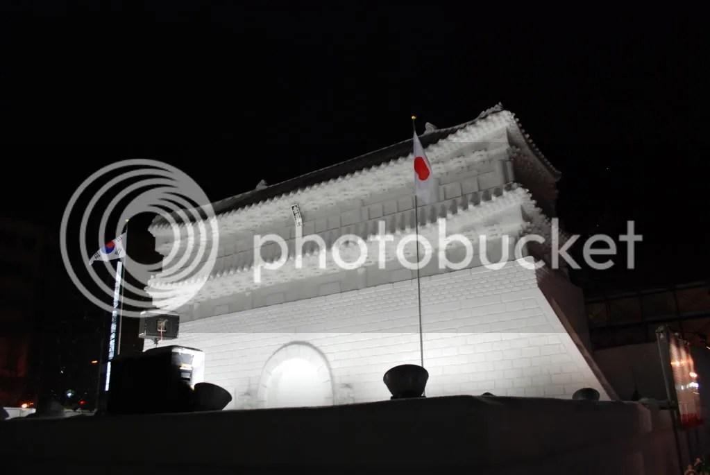 Namdaemun sculpture