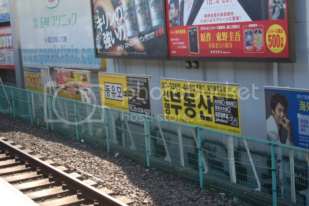 Billboards written in Korean that can be seen from the platform. Shin-okubo is an area with a lot of Koreans.