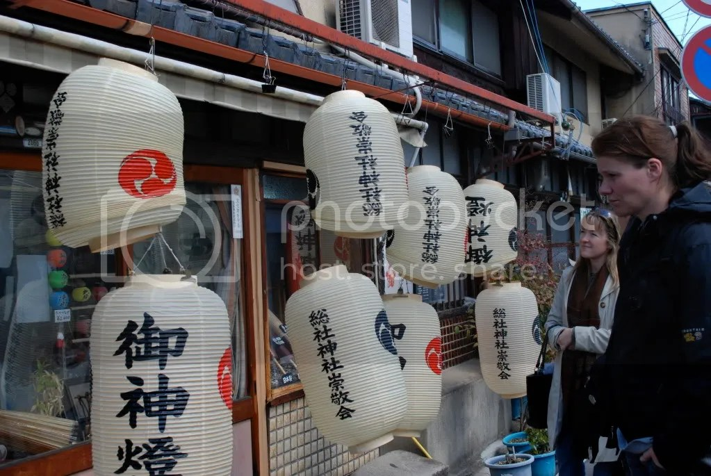 Lantern shop. Many of these lanterns are made with the name of a person or company and then placed at a shrine, so that the person or company can be blessed