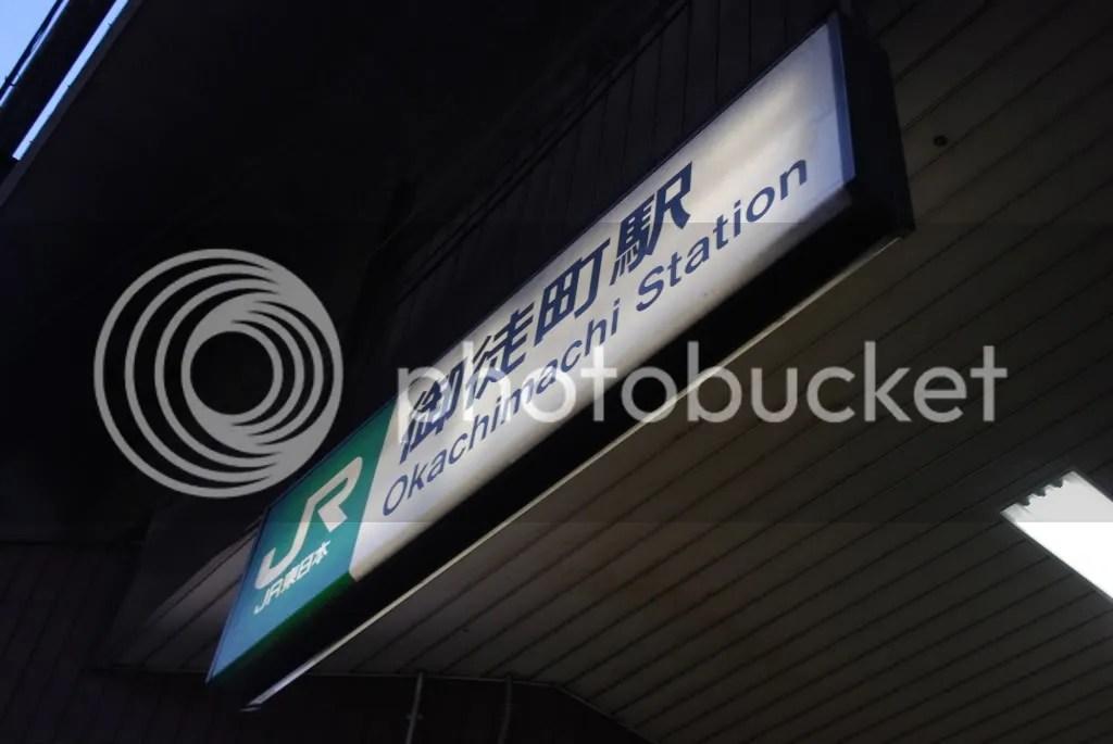 Okachimachi station sign