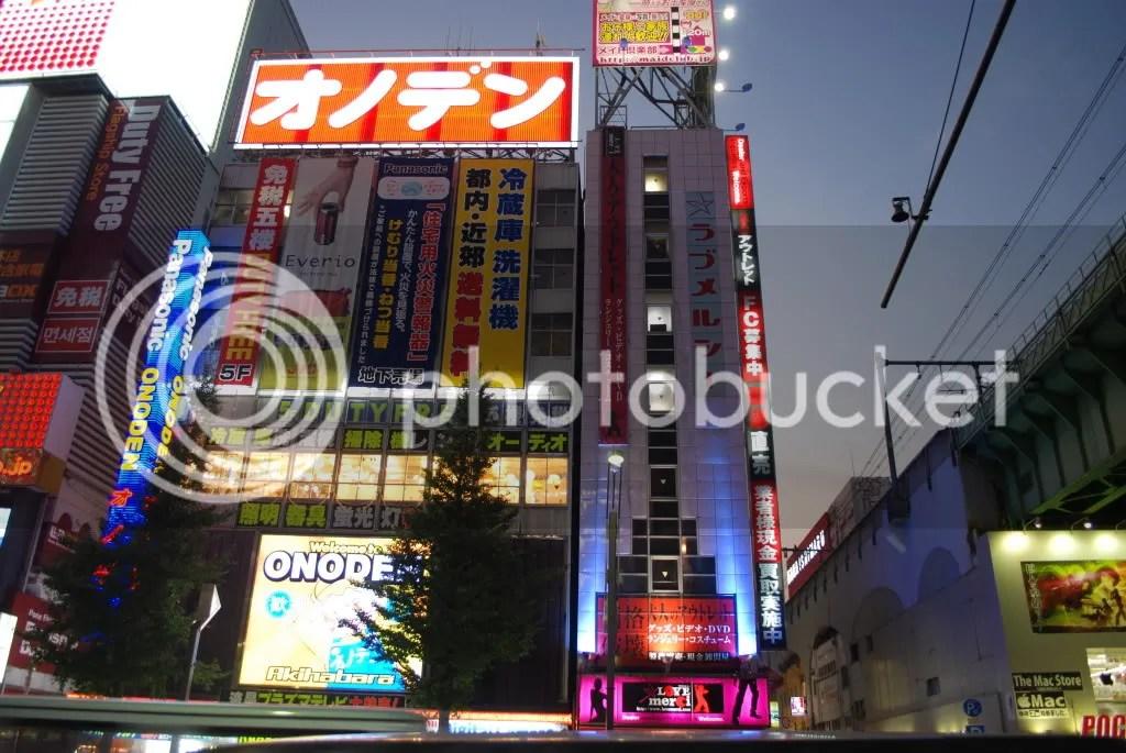 Akiba intersection