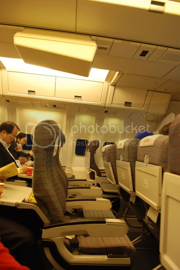 Another picture from inside the plane