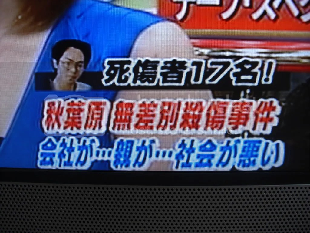 17 casualities! Akihabara indiscriminate killing incident The company...parents....society is to blame