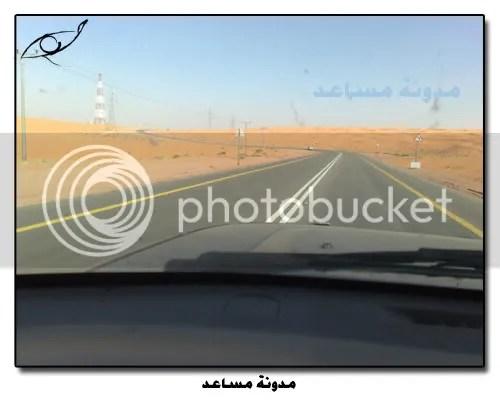 1.jpg الطريق الى الكسر 2 picture by musaadpic