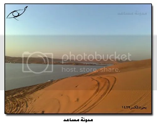 13.jpg روعه picture by musaadpic