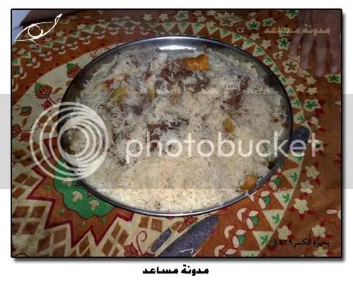 21.jpg كبسة ل�م ال�اشي بالخضار 4 picture by musaadpic