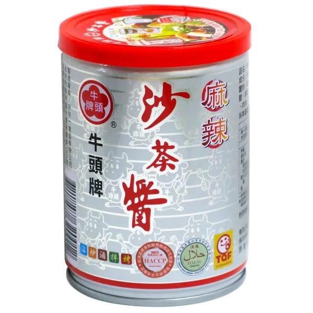 【Bull head 牛頭牌】5號麻辣沙茶醬250g