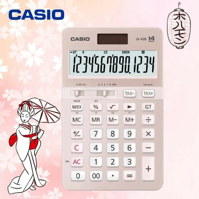 【CASIO 卡西歐】14位數雙電源頂級商用計算機/櫻花限定版(JS-40B-PK)