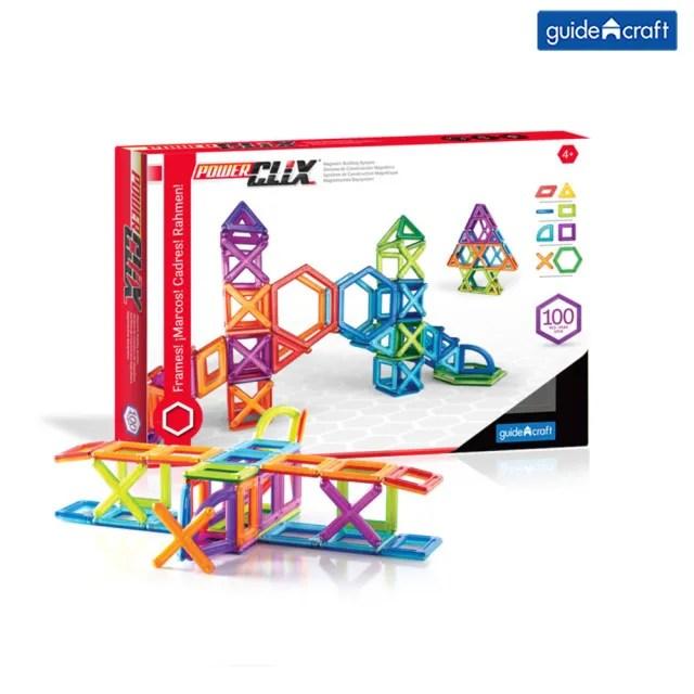 【GuideCraft】磁力空心積木-100件(STEAM玩具)
