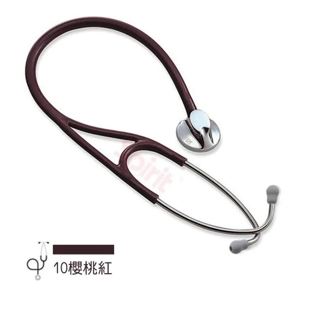 【spirit】心臟科不鏽鋼單面聽診器/櫻桃紅/CK-S748PF-10