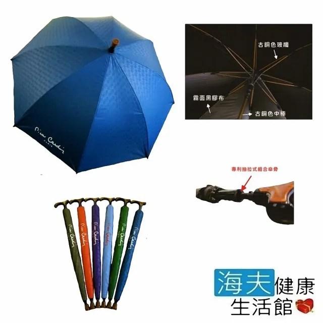 【海夫健康生活館】皮爾卡登 專利抽拉式 分離 拐杖 降溫黑膠傘 雨傘(3468)