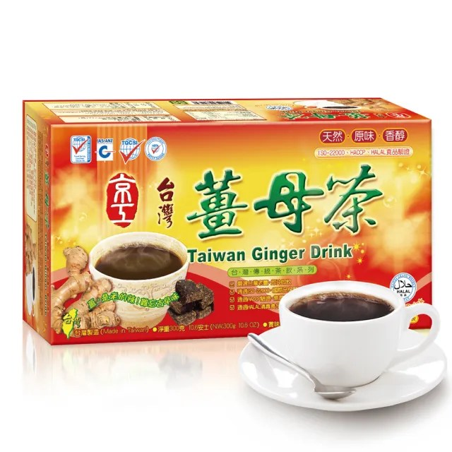 【京工】台灣薑母茶(10gx30包)