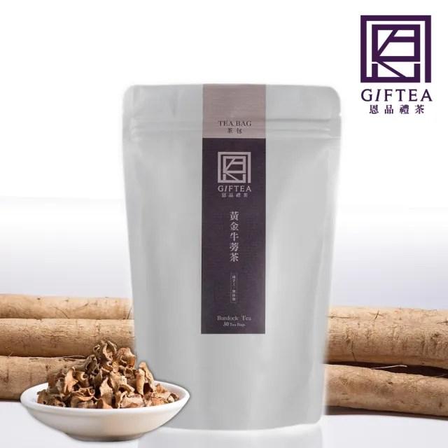 【恩品禮茶】100%台灣黃金牛蒡茶包(6g - 30包)