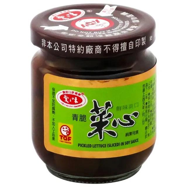 【愛之味】青脆菜心180g*3入