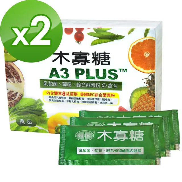 【BuDerR 標達】A3PLUS木寡糖綜合酵素粉(3g*30包裝入*2盒)