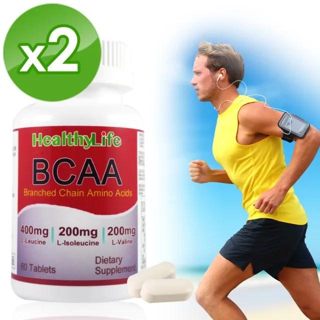 【Healthy Life 加力活】BCAA支鏈胺基酸錠(60錠*2瓶)