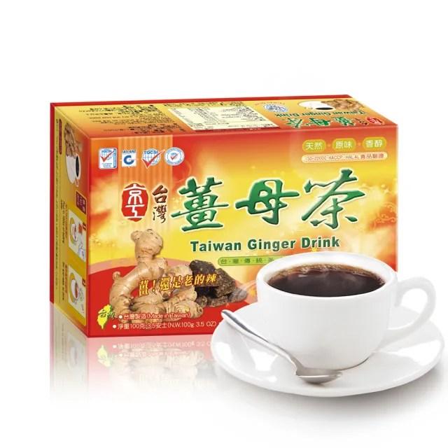 【京工養生館】台灣薑母茶(10gx10包)