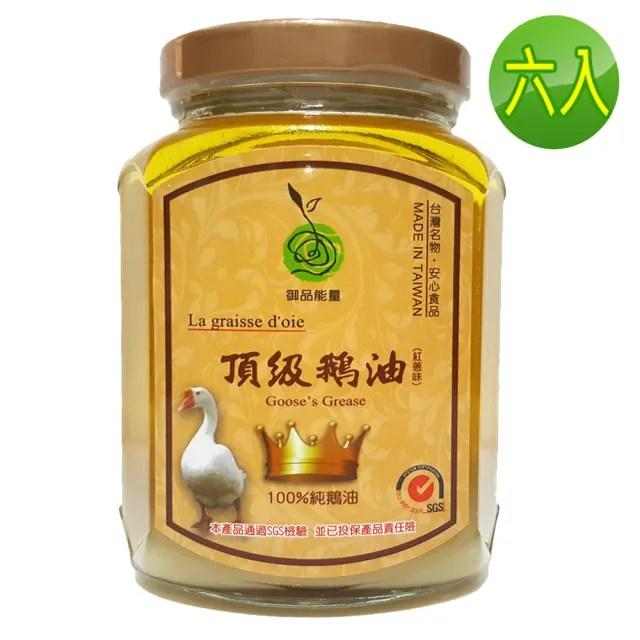 【悅生活】御品能量--黃金3A頂級原味款鵝油 六入組(生酮 拌醬 伴手禮 豬牛油)