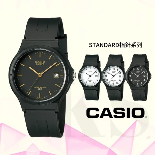 【CASIO 卡西歐】多元STANDARD指針錶系列(MW-59)
