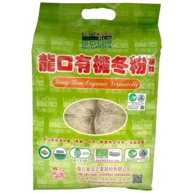 【龍口食品】有機冬粉420g*2入