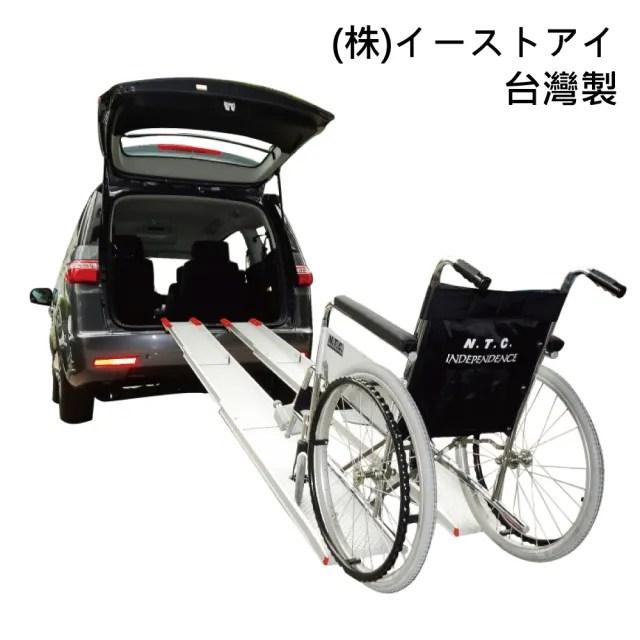 【感恩使者】鋁合金伸縮軌道式斜坡板 ZHTW1799-300公分(輪椅專用斜坡板-日本企劃/台灣製)