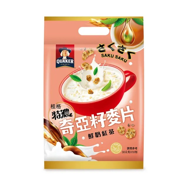 【QUAKER 桂格】奇亞籽麥片系列-鮮奶紅茶30g*10包(早餐推薦)