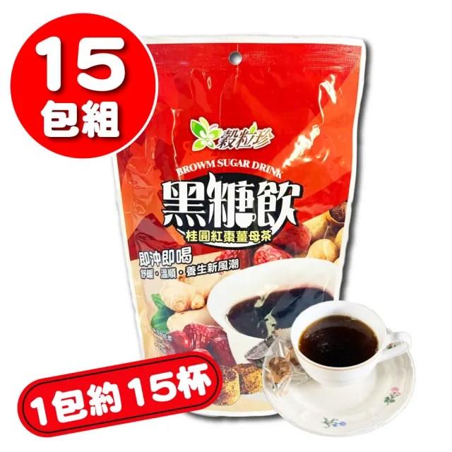 【王媽媽推薦】天然桂圓紅棗薑母茶15包組(100g/包)