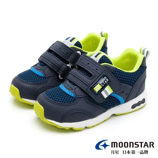 【MOONSTAR 月星】四大機能系列-寬版辦帶速乾機能童鞋(深藍)